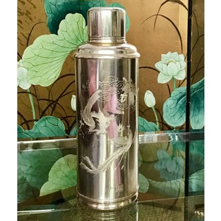 Chinoiserie Engraved Aluminum Thermal Picnic Carafe Preview