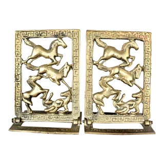 1970s Vintage Collapsible Brass Horse Bookends - a Pair For Sale