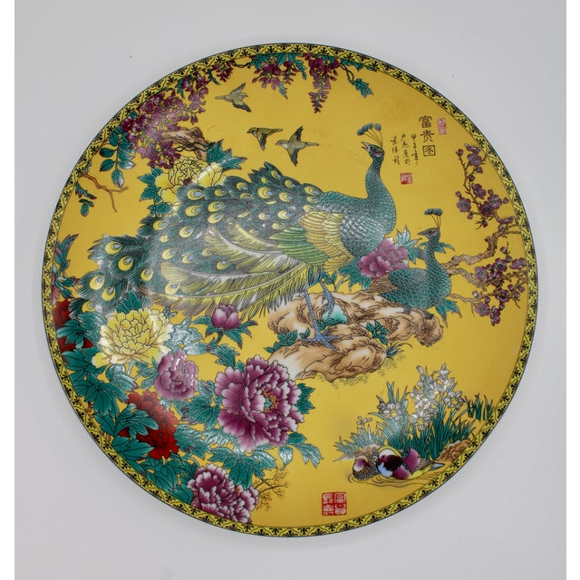 Mid 20th Century Vintage Asian Modern Canary Yellow Ceramic Peacock Charger For Sale - Image 5 of 12