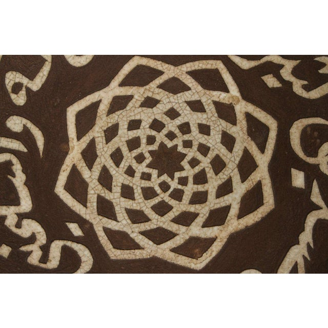Moroccan Ceramic Brown Plate Chiseled With Arabic Calligraphy Scripts For Sale - Image 4 of 9