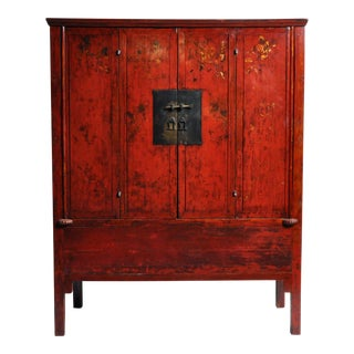 Chinese Wedding Cabinet With Square Lockplate For Sale