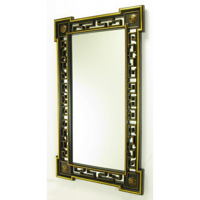 "Asian Style 55"" Black Lacquer & Parcel Gilt Reticulated Mirror - Image 2 of 6"