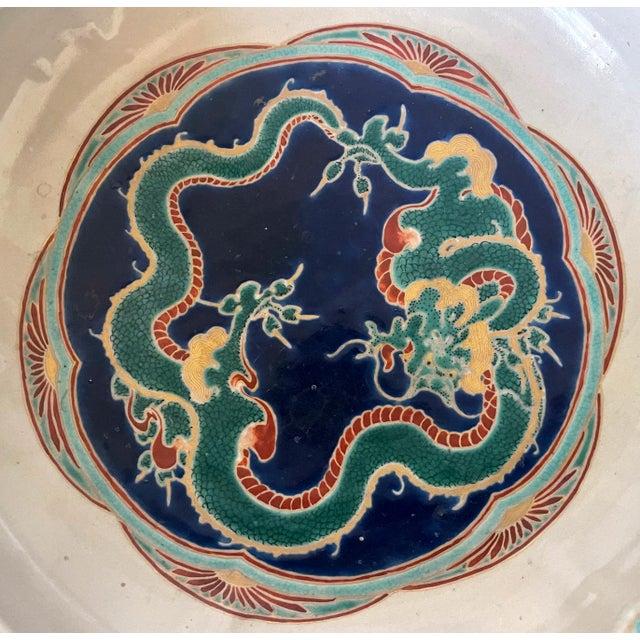 Japonisme Japanese Ceramic Glazed Bowl Makuzu Kozan Meiji Period For Sale - Image 3 of 13