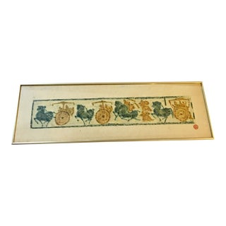 1972 Vintage Han Dynasty Procession of Chariots Framed Print For Sale
