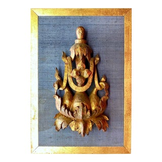 Antique Burmese Temple Carving - Custom Mounted For Sale