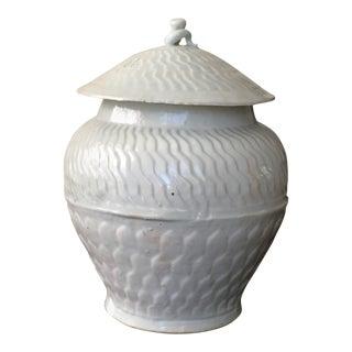 Chinese White Glazed Lidded Jar or Vase For Sale