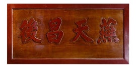 Image of Chinese Signs