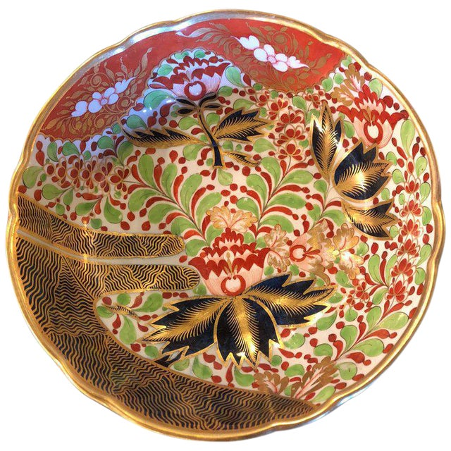 English Worcester Porcelain Imari 19th Century Continental Circular Bowl For Sale - Image 11 of 11