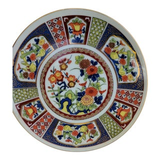 Set of 4- Japanese Imari Small Decorative Plates For Sale