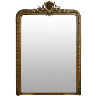 Napoleon III Gilt Wood Mirror