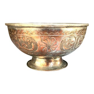 1950s Silver-Plated Copper Middle Eastern Bowl For Sale