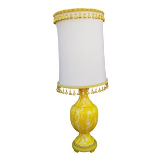 Yellow Ceramic Asian Etched-Design Table Lamp