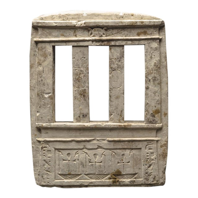 Egyptian Sandstone Model of a Temple Facade For Sale