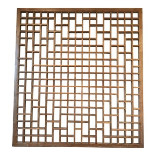 """Antique Chinese Lattice Carved Wood Diamond Screen 50"""" X 55"""" Wall Art Circa 1860 For Sale"""