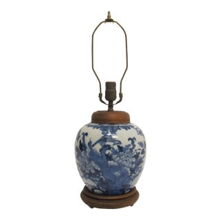Blue and White Chinese Ginger Jar Lamp, 19th Century