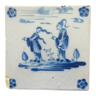 Antique Delft Chinoiserie Tile