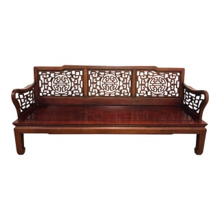Rosewood Chinese Sofa Bench For Sale