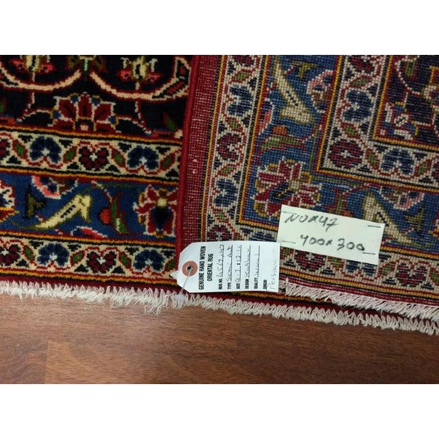 1970s Vintage Persian Kashan Rug - 9′7″ × 12′9″ For Sale - Image 4 of 7