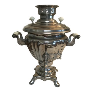 Vintage Russian Samovar For Sale