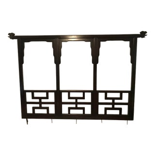 20th Century Chinoiserie Asian Ming Headboard by Century For Sale