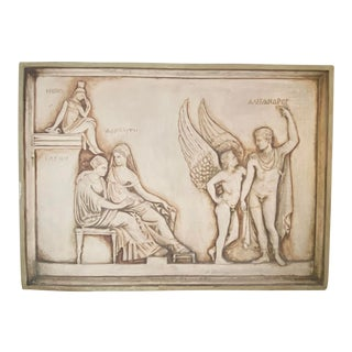 1930s Architectural Terra-Cotta Bas Relief Sculpture For Sale