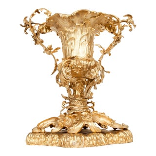 Antique French Empire Gilded Bronze Decorative Centerpiece Vase For Sale