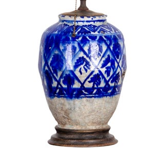 Persian Safavid Period Spice Jar Lamp, C.16th Century For Sale