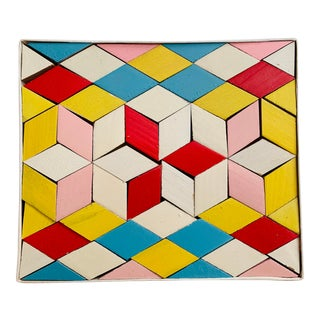 Vasarely Style Op Art Puzzle Blocks Like Playschool Color Cubes BLocks For Sale