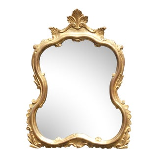 Vintage French Provincial Louis XVI Rococo Gold Wall Mantle Mirror Made in Italy