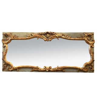 Louis XV Style Parcel Gilt and Sage-Green Painted Trumeau Mirror, French, Circa 1870 For Sale