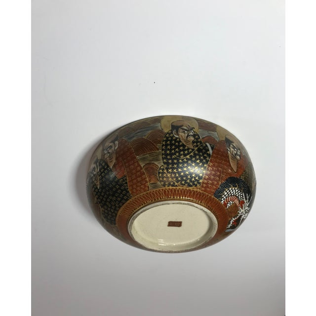 1940s Antique Japanese Satsuma Hand Painted 2 Sided Golden Porcelain Bowl For Sale - Image 9 of 13
