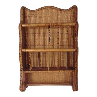 Vintage Bamboo Wall Mount Magazine Rack For Sale
