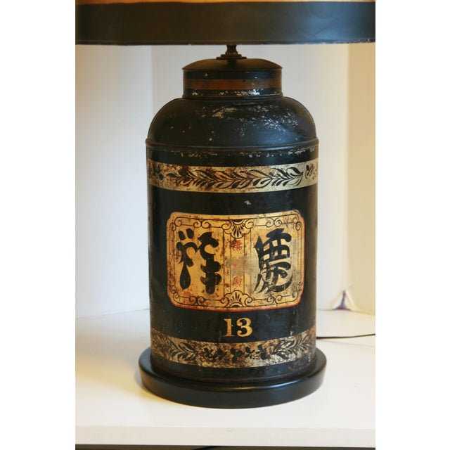 Late 19th Century Antique Chinoiserie Metal Tea Canister Lamps - A Pair For Sale In New York - Image 6 of 13