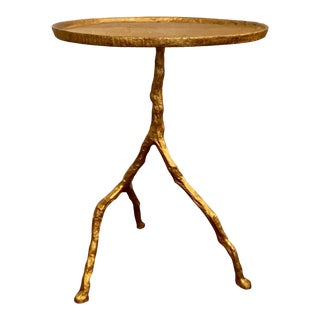 Contemporary Arteriors Gold Forest Park Table