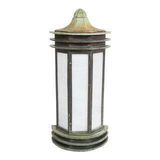 Restored Bronze and White Slag Glass Wall Lantern For Sale
