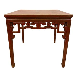 Vintage Chinese Red Lacquered Square Dining Table For Sale