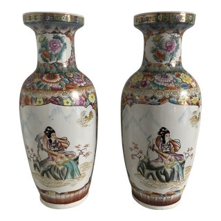 20th Century Chinese Handpainted Floor Vases - a Pair For Sale