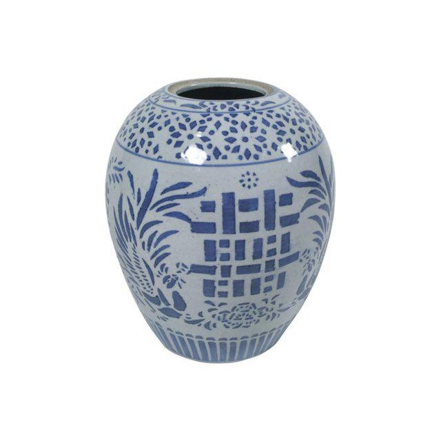 Periwinkle blue-and-white Chinese happiness jar. A beautiful piece that will add to your décor!
