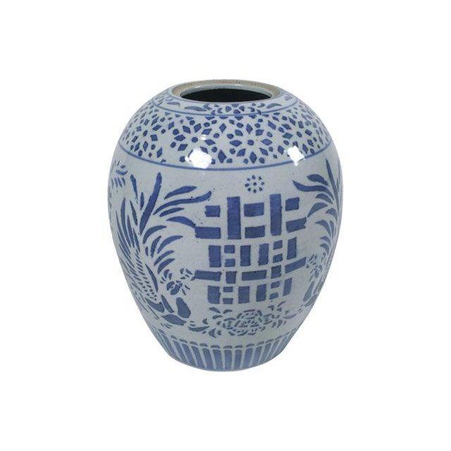 Blue & White Ginger Jar - Image 2 of 5