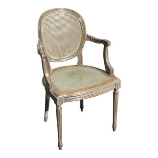 Vintage French Country Cane Accent Chair For Sale
