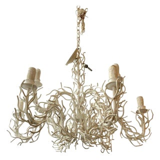1950s Contemporary White Iron Faux Coral Two-Tier Chandelier For Sale