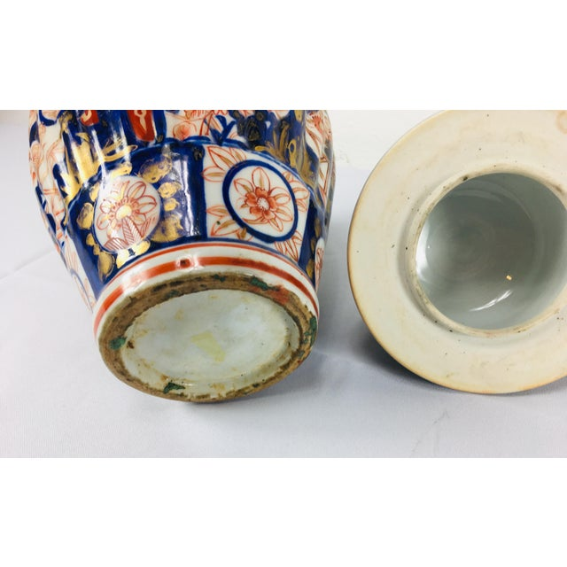 Japanese 19th Century Hand Painted Japanese Vase With Lid For Sale - Image 3 of 11