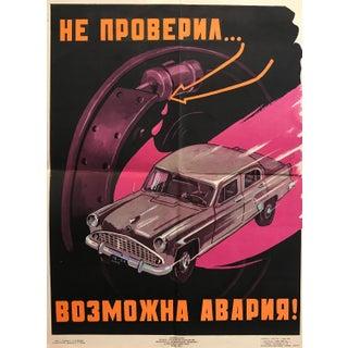 Original Vintage Soviet Driving Safety Poster, 1958 Preview