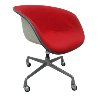Late 20th Century Herman Miller Chair