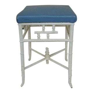 1970s Chinese Chippendale Metal Stool