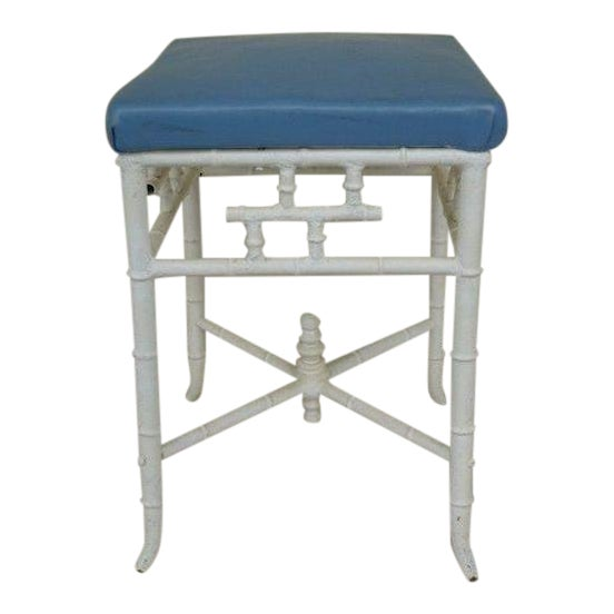 1970s Chinese Chippendale Metal Stool For Sale