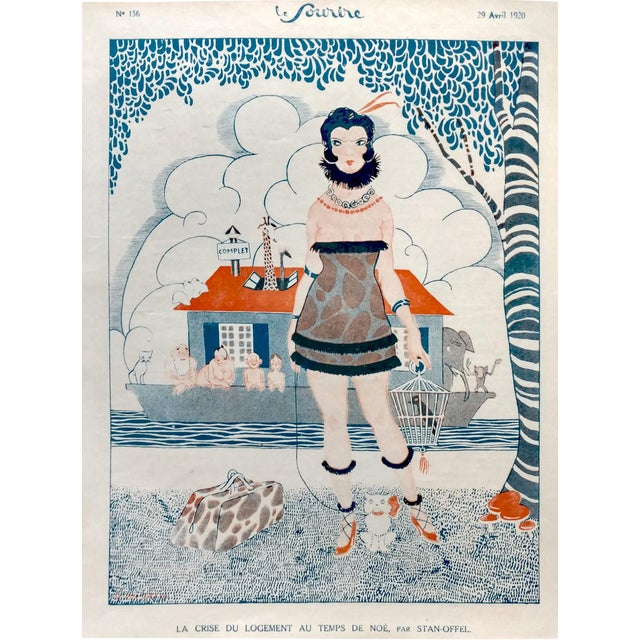 """1920 Stan Offel Le Sourire """"Noah's Ark"""" Print For Sale"""