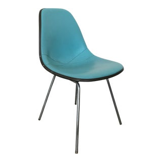 Eames Shell Side Chair