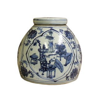 Chinese Vintage Oriental Blue & White Flat Round Ginger Jar For Sale