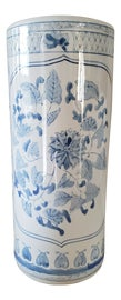 Image of Blue and White Umbrella Stands